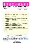 宣言ポスター_page-0001.jpg